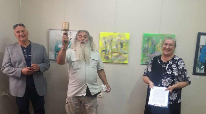 Изложба - Джими