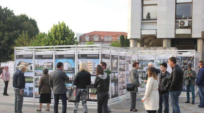 Изложба архитекти