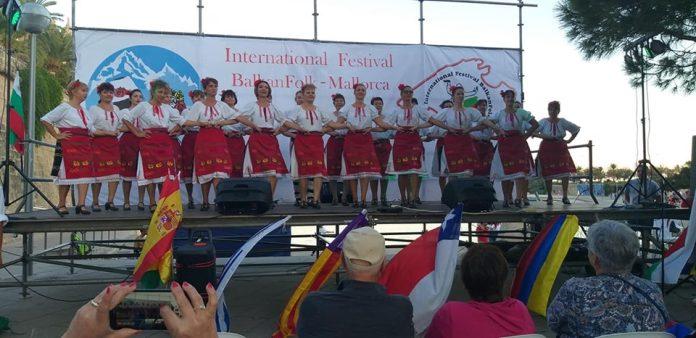 Международен фолклорен фестивал в Палма де Майорка