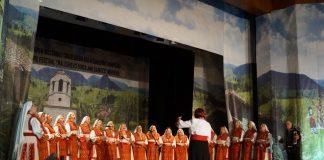 Македонски хор