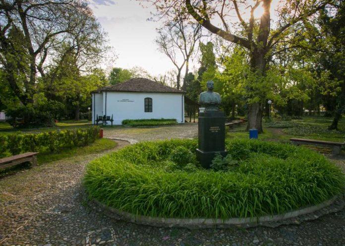"Къщата-музей ""Цар Освободител Александър ІІ"""