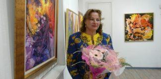 Илиана Димитрова