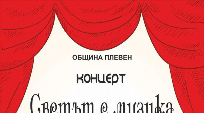 "Хор ""Гена Димитрова"""