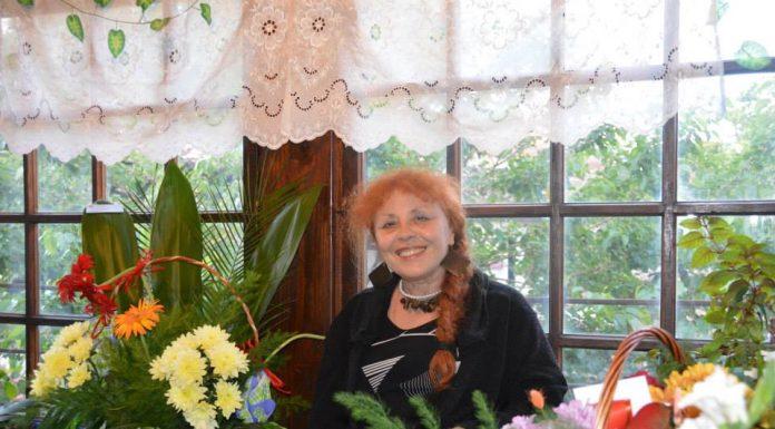 Христина Комаревска