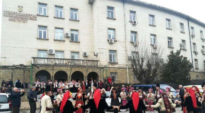 Институт по лозарство и винарство