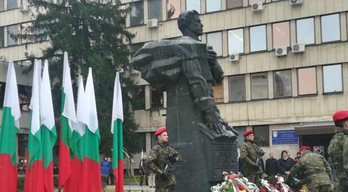 Паметник на Васил Левски