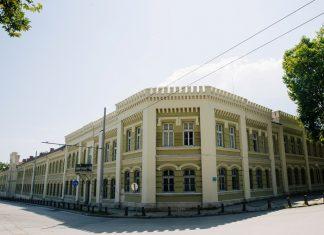 Регионален исторически музей - Плевен