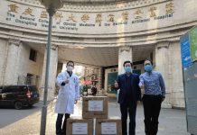 Медицински университет - хуманитарна помощ