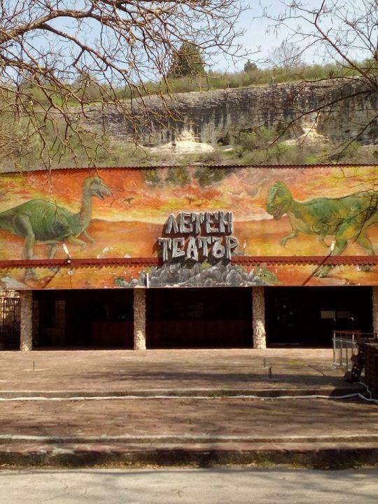 Летен театър