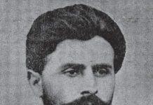 Парашкев Цветков