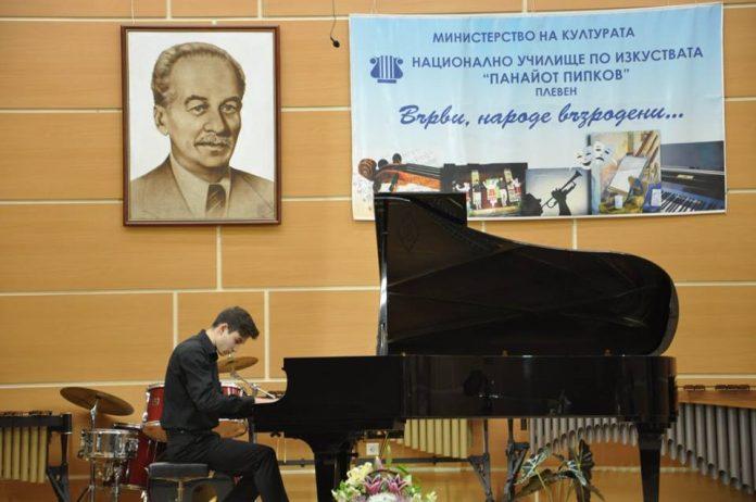Славчо Тодоров