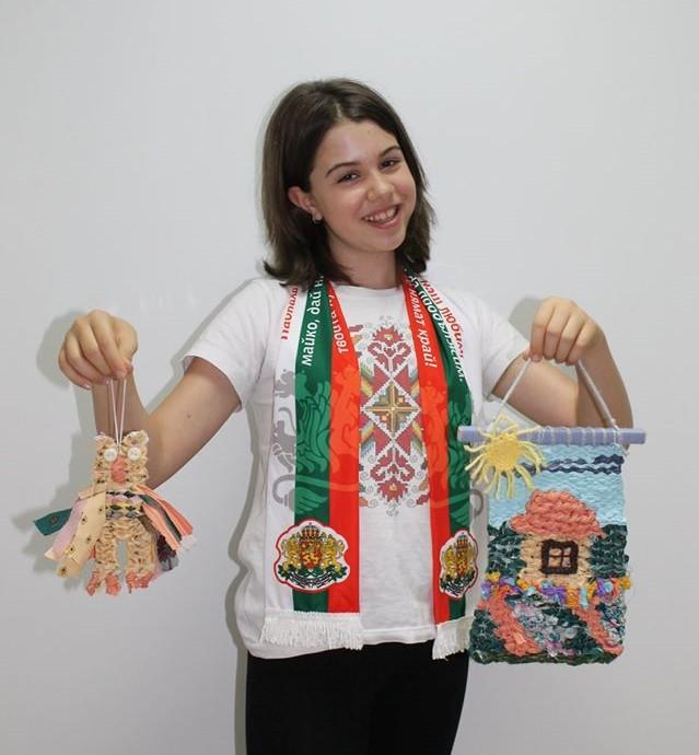 Гергана Карапанова