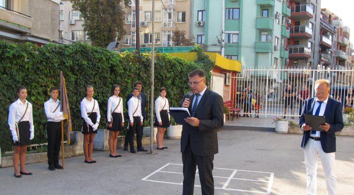 Мирослав Петров