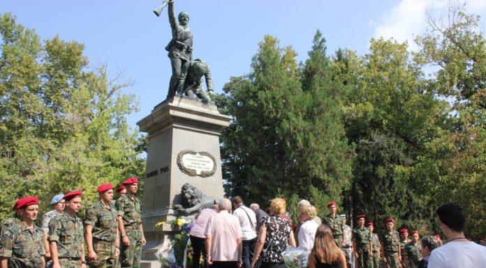 Паметник на Четвърти пехотен полк
