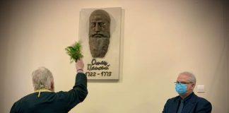 """НУ """"Отец Паисий"""""""