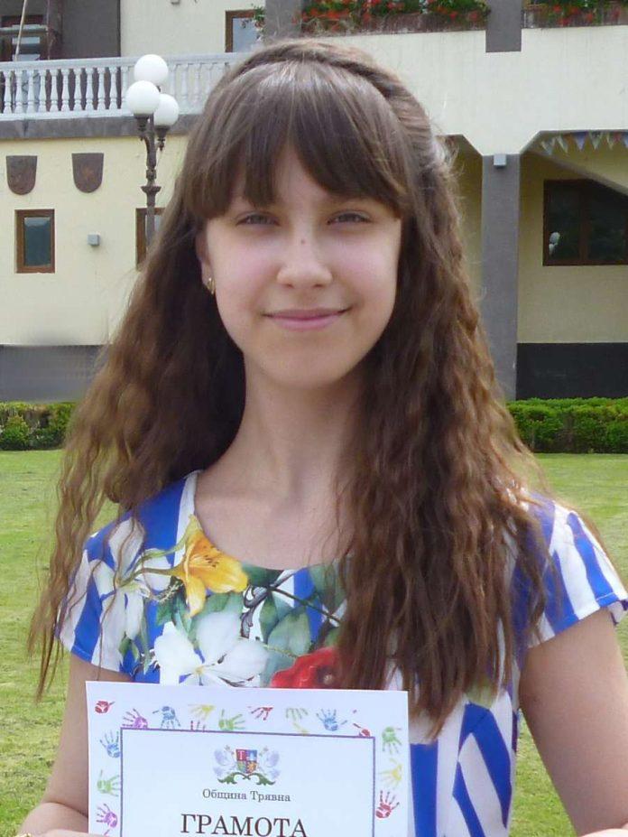Ани Венелинова Георгиева