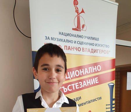 Добромир Стойков