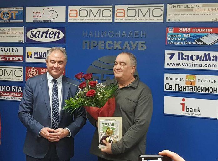 Малин Решовски