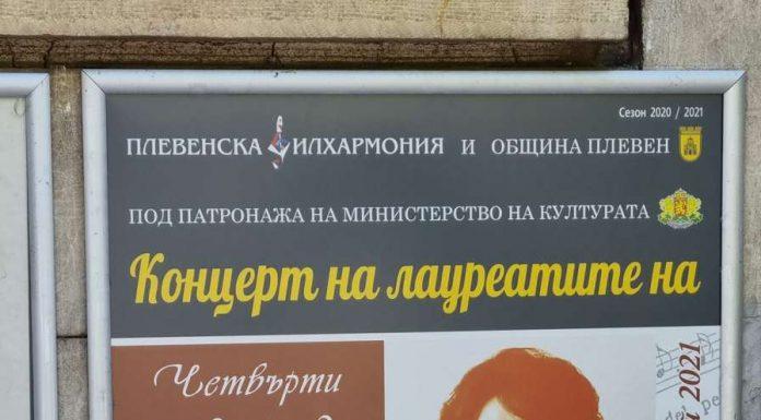 Гена Димитрова - конкурс