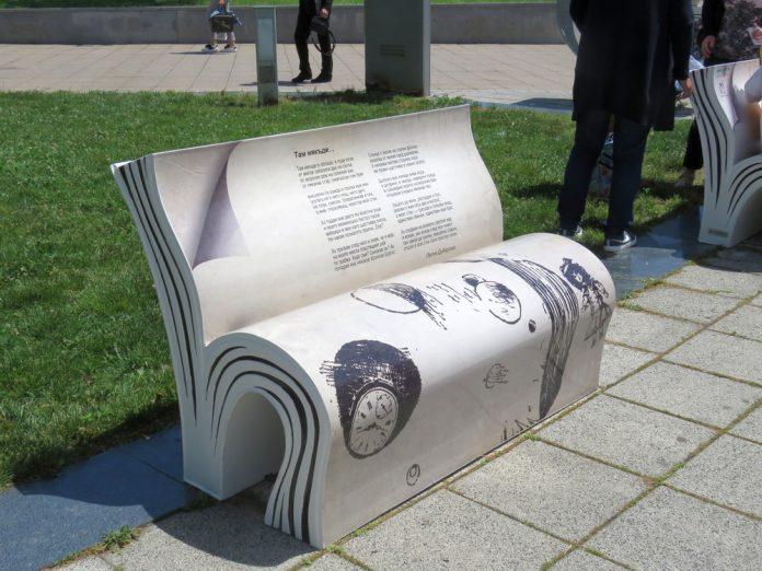 пейка книга