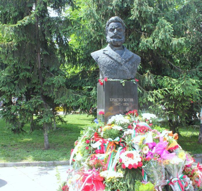 Паметник на Христо Ботев