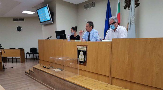 Общински съвет - Плевен - сесия