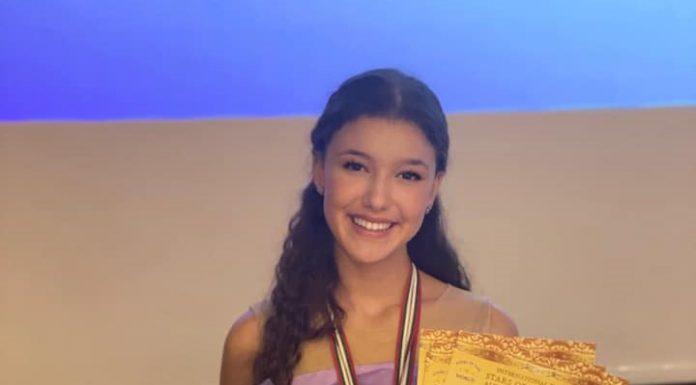 Стефани Славчева
