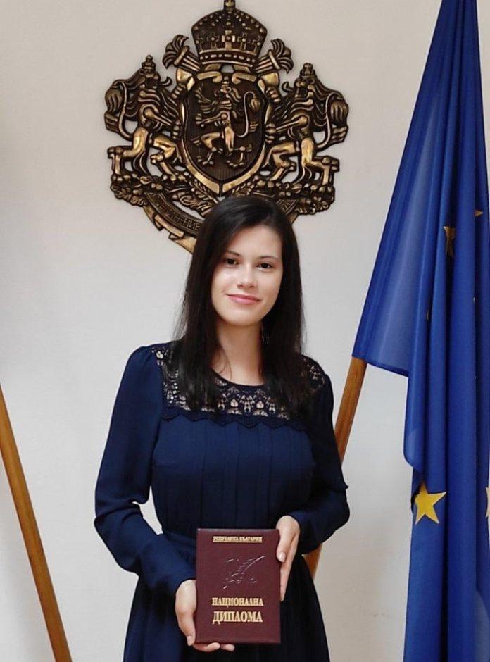Гергана Нейкова