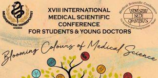 Научна конференция