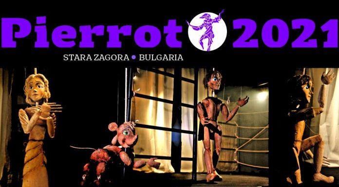 """Ученикът на смъртта - Международния куклено-театрален фестивал """"Пиеро"""""""