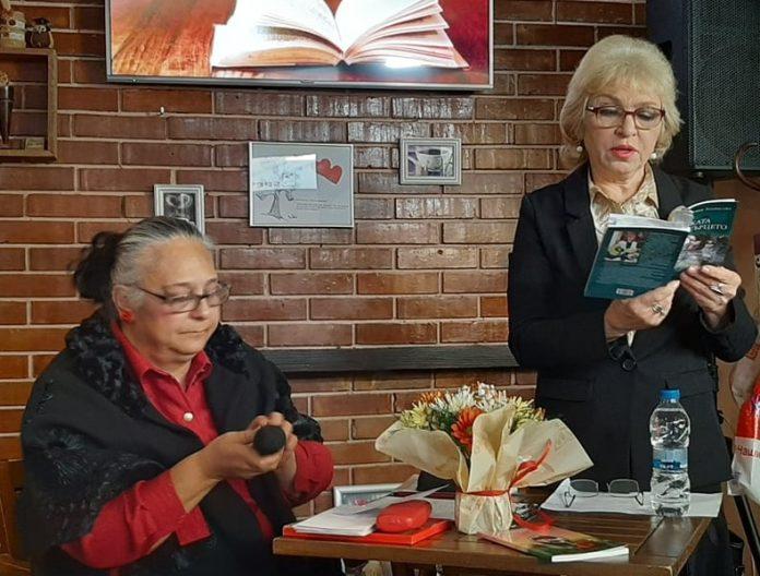 Даниела Заркова и Валентина Атанасова